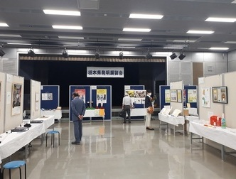 スパーラックが栃木県発明展覧会で「発明協会会長奨励賞」を受賞いたしましたサムネイル